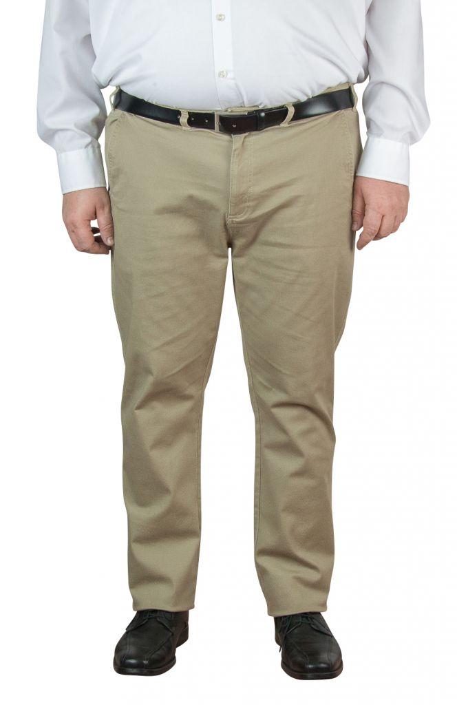 Pantalon Chino Bleu Marine Kam Jeans du 40US au 70US